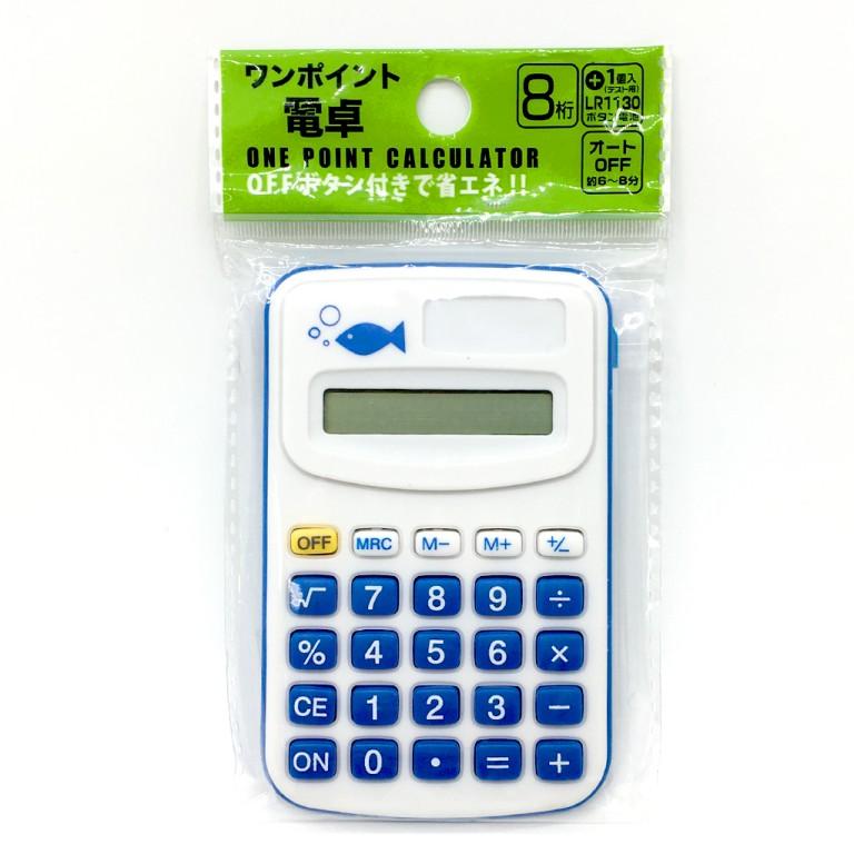 ワンポイント電卓 かわいい 文房具 電卓 計算機