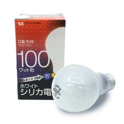 ホワイトシリカ電球 100W 長寿命10%省エネ 電球 ライト