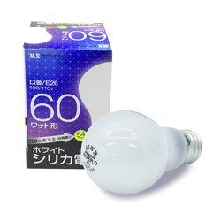 ホワイトシリカ電球 60W 長寿命10%省エネ 電球 ライト