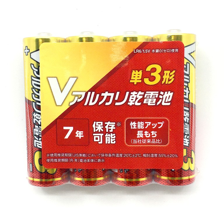 Vアルカリ単3乾電池4Pパック