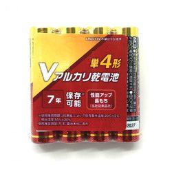 Vアルカリ単4乾電池4Pパック