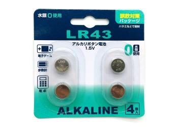 アルカリボタン電池LR43 4P