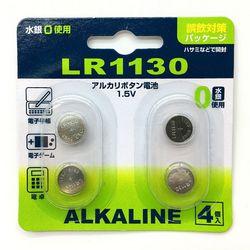アルカリボタン電池LR1130(4P)