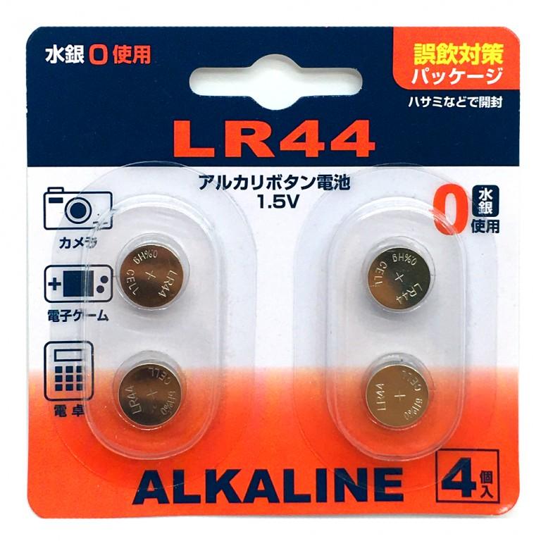 アルカリボタン電池LR44 4P