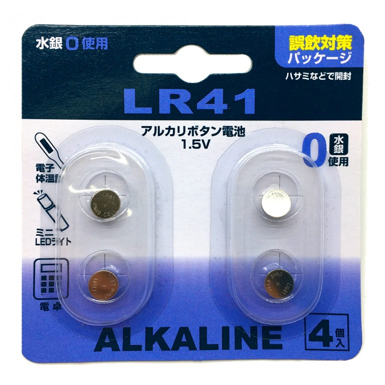 アルカリボタン電池LR41・4P