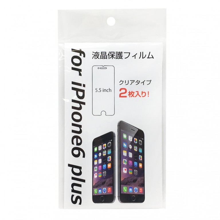 iPhone6plus液晶保護フィルム(2枚入)
