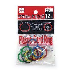 プラカードリング 20mm 12個入 カードリング バインダーリング 100円均一