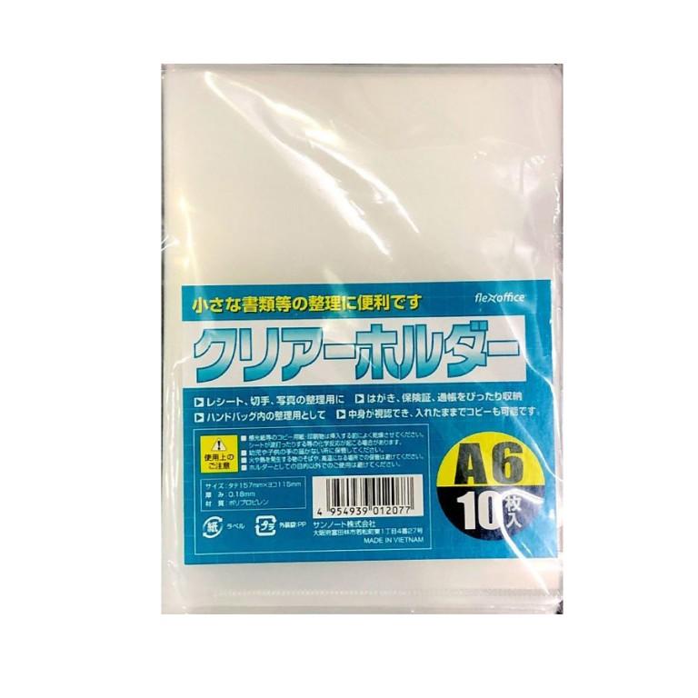 A6 クリアーホルダー 10枚入 クリアファイル 透明ファイル 100円均一