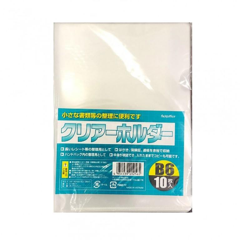 B6 クリアーホルダー 10枚入 クリアファイル 透明ファイル 100円均一