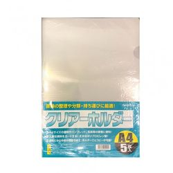 A4 クリアーホルダー 5枚入 クリアファイル 透明ファイル 100円均一