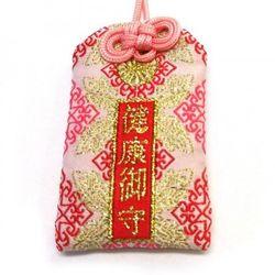 天然石御守 健康 ピンク ローズクォーツ ビニールカバー付き gemstone amulet rose quartz beautifully
