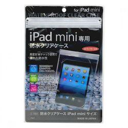 防水クリアケース iPadminiサイズ