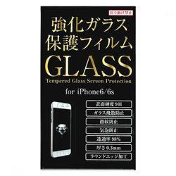 iPhone6/6s 強化ガラス保護フィルム 9H ガラスフィルム 4.7inch