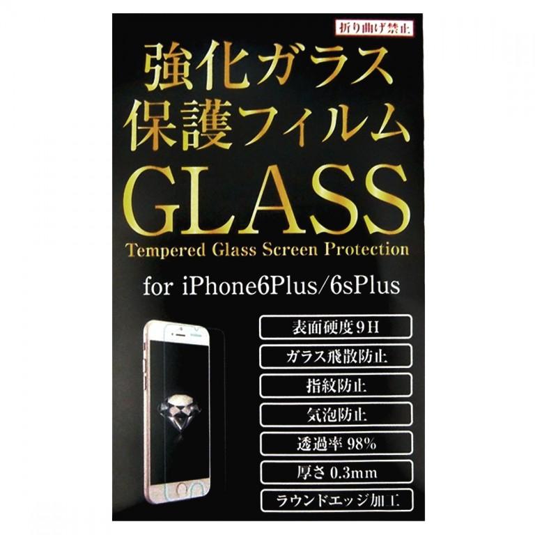iPhone6Plus/6sPlus 強化ガラス保護フィルム 5.5inch