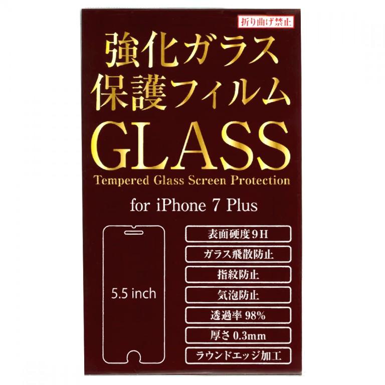 iPhone7Plus強化ガラス保護フィルム 5.5inch
