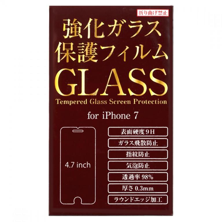 iPhone7強化ガラス保護フィルム 4.7inch