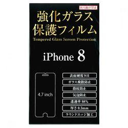 iPhone8強化ガラス保護フィルム 4.7inch
