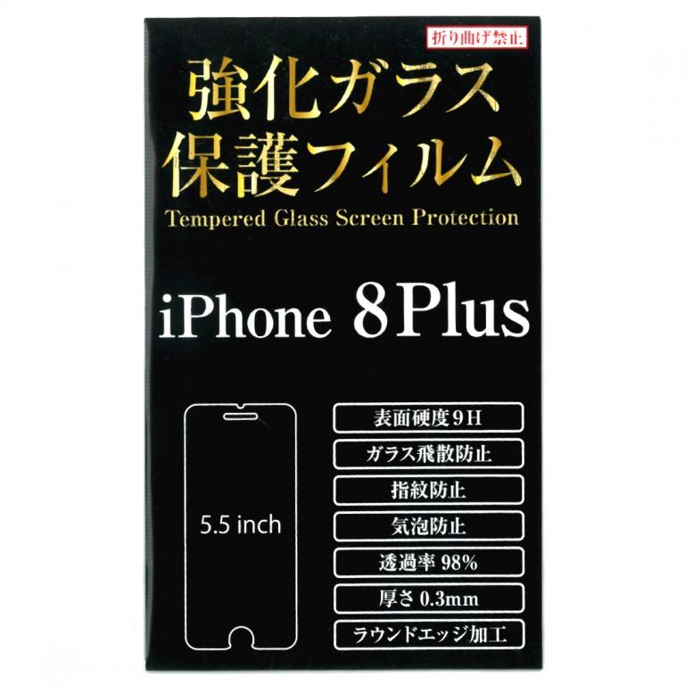 iPhone8Plus強化ガラス保護フィルム 5.5inch