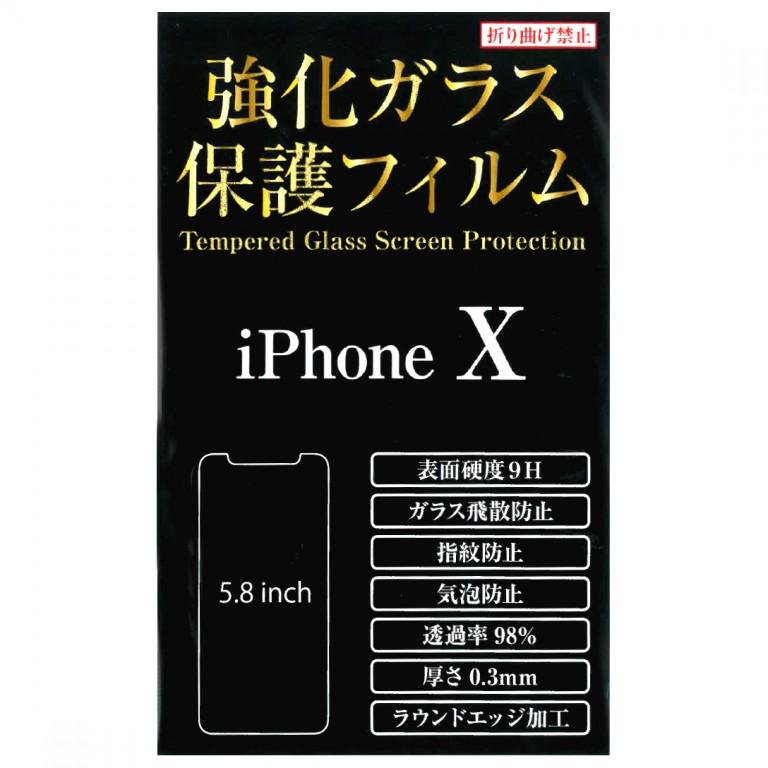 iPhoneX強化ガラス保護フィルム 5.8inch