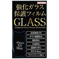iPhoneXS MAX強化ガラス保護フィルム
