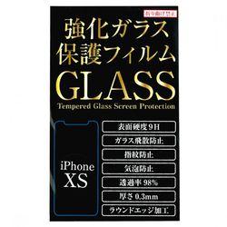 iPhoneXS強化ガラス保護フィルム