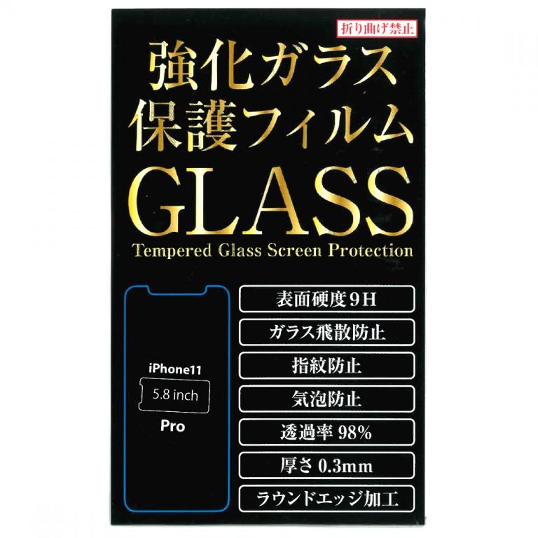 iPhone11 Pro 強化ガラス保護フィルム 5.8inch