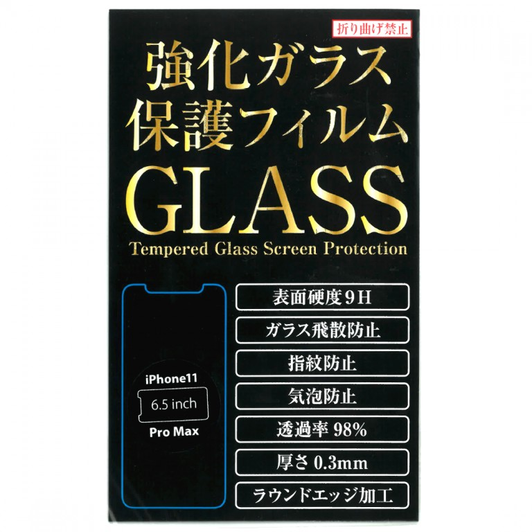 iPhone11 Pro Max 強化ガラス保護フィルム 6.5inch