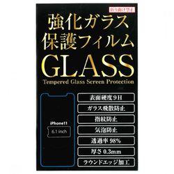 iPhone11 強化ガラス保護フィルム 6.1inch