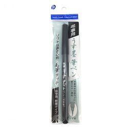 うす墨ペン