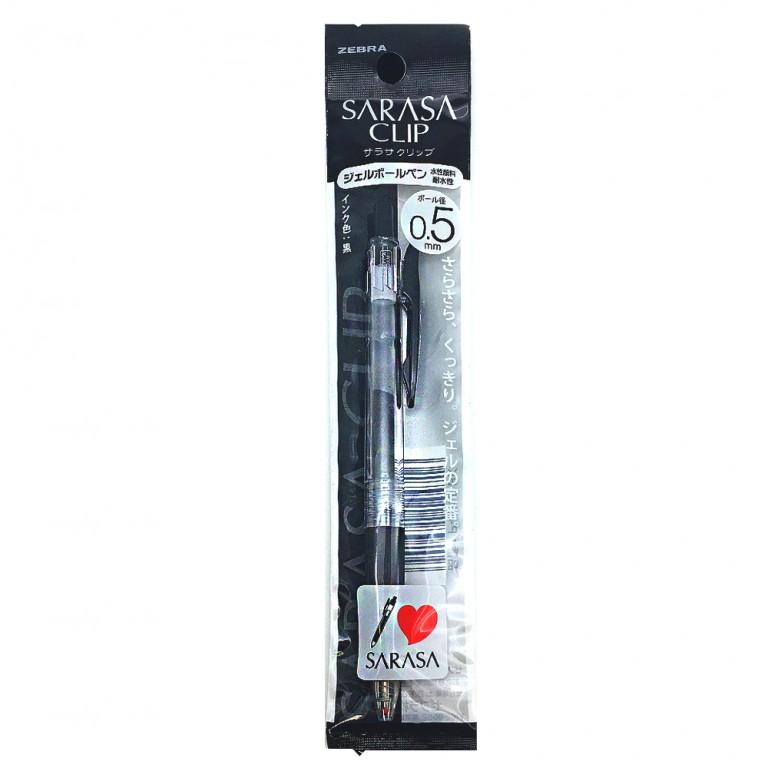 ゼブラサラサクリップジェルボールペン0.5極細(黒)