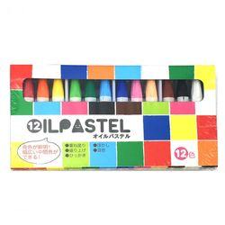 12色オイルパステル