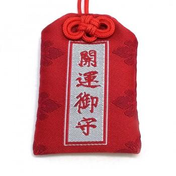 天然石御守 開運  朱色 シトリン 黄水晶 ビニールカバー付き gemstone amulet better fortune Citrine