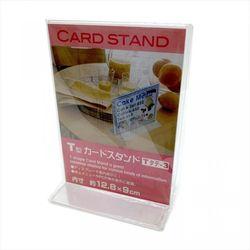 T型カードスタンドTタテ-3