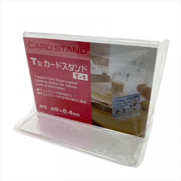 T型カードスタンドT-1