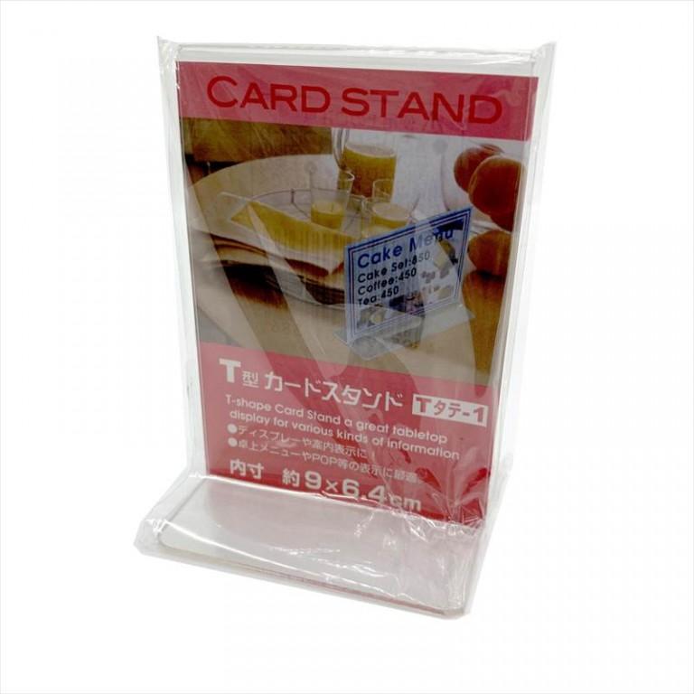 T型カードスタンドTタテ-1