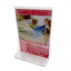 T型カードスタンドTタテ-2