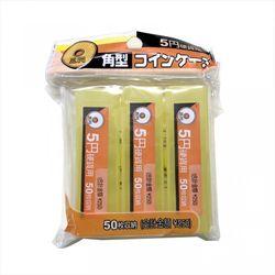 角型コインケース 5円硬貨用