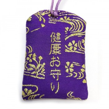 天然石御守 健康 紫 アメジスト  ビニールカバー付き