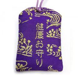 天然石御守 健康 紫 アメジスト  ビニールカバー付き gemstone amulet amethyst  health prayer