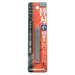 カッターナイフ替刃(小)10枚入