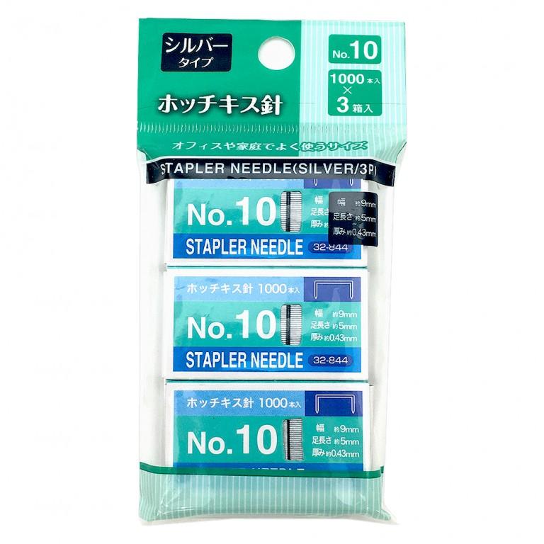 シルバータイプホッチキス針No.10(3箱入)