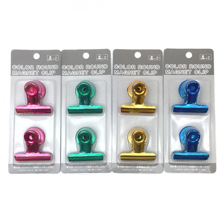 カラー目玉マグネットクリップ2P (4色)
