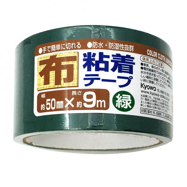 カラー布粘着テープ 50mm×9m 緑
