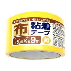 カラー布粘着テープ 50mm×9m 黄