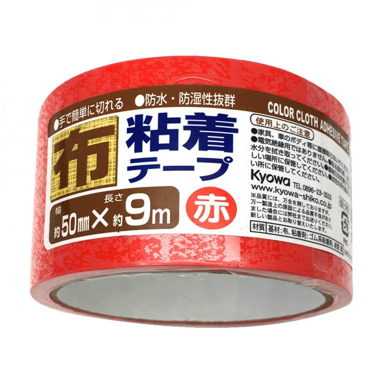 カラー布粘着テープ 50mm×9m 赤