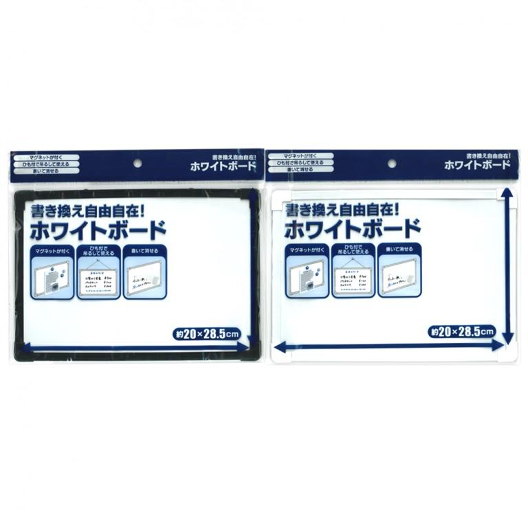 マグネットがくっ付くホワイトボード大・紐付20×28.5