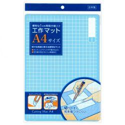 工作マットA4サイズ(日本製)