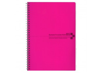 カラーカバーノートB5 ピンク