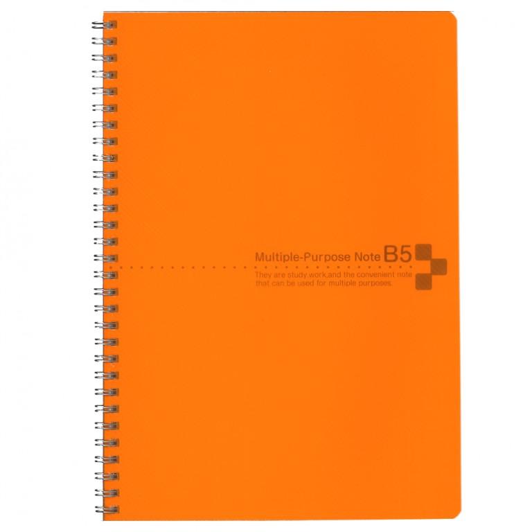 カラーカバーノートB5 オレンジ