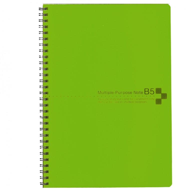カラーカバーノートB5 グリーン